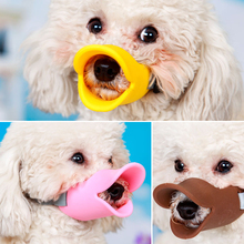 Dog Muzzle Silicone Cute Duck Mouth Mask Muzzle Bark Bite Stop Small Dog Anti-bite Masks For Dog Products Pets Accessories 1pcs