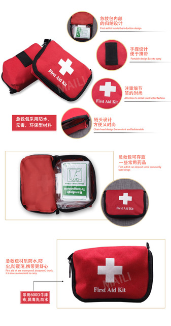 First-aid Domestic Zipper Mounted Outdoor Emergency Medicine Packet Bags Kits with scissor alcohol swab band-aid cotton swab