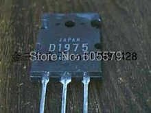 Semiconductor transistor     D1975   2SD1975     brand new    Batch price consulting me