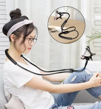 Mobile Phone Holder Hanging Neck Lazy Necklace Bracket Bed 360 Degree Phones Holder Stand For iPhone Xiaomi Huawei Mobile Holder