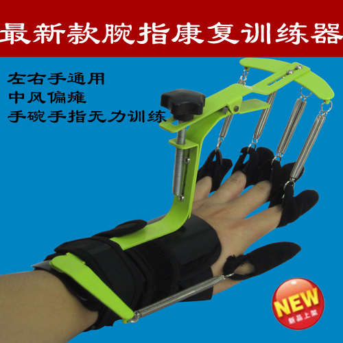 20pcs DHL ship THERAPY TRAINING Finger board rehabilitation training device hand rehabilitation equipment orthotast