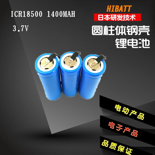 ICR18500 1400MAH 3.7V lithium battery 104401634014500 1835010280 Rechargeable Li-ion Cell