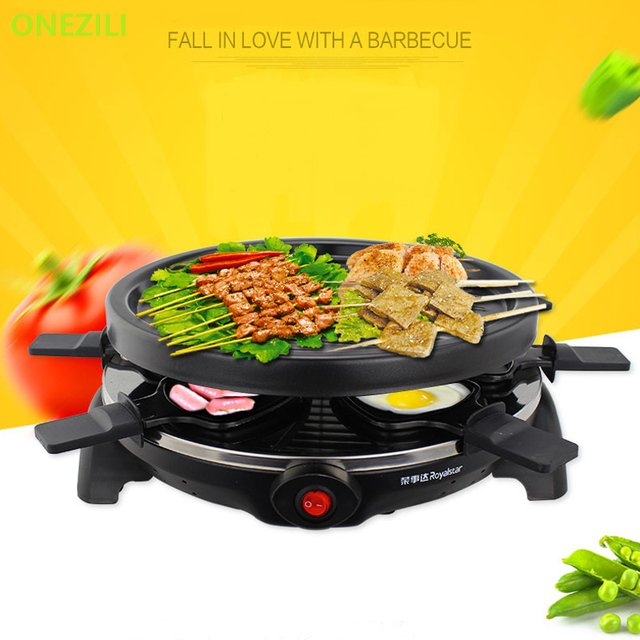 ONEZILI Double Layers Smokeless Electric Pan Grill BBQ Grill Raclette Grill Electric Griddle