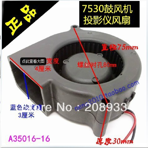 For Delta 7530 12V the turbofan projector barbecue blower  BFB0712H of+cooling fan