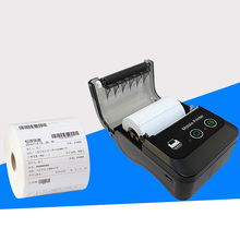 New Bluetooth BT Printer Thermal Label Printer  QR Code Sticker Barcode Thermal Adhesive Clothing Label Printers 58mm