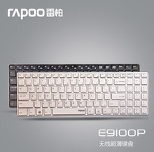 Original genuine RAPOO E9100P 4.9MM slim wireless keyboard Chocolate keyboard Notebook keyboard Scissors foot button
