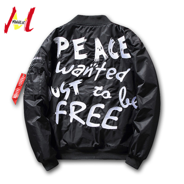 MANVALUE Men's Ma1 Air Force Pilot  Suits Male Japanese Style High Street Letter Embroidery Young Man Cotton Padded Jackets