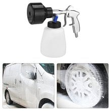 Professional High Pressure Car Washer Tornado Foam Lance Interior Deep Cleaning Gun Car Cleaning Tool With Brush