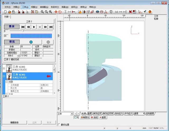 Forging simulation software QFORM 4.3.3 in English full-featured support Win7 get tutorials