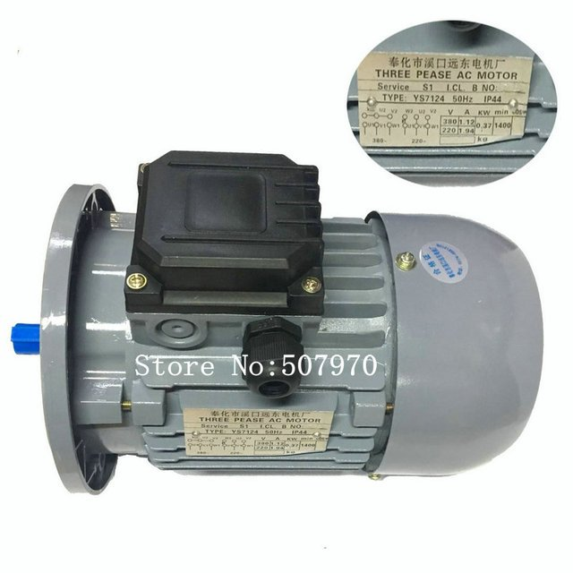 Wedm parts Three Phase Drum AC Motor 7124 with Flange 380V for Wire Cut CNC Machine