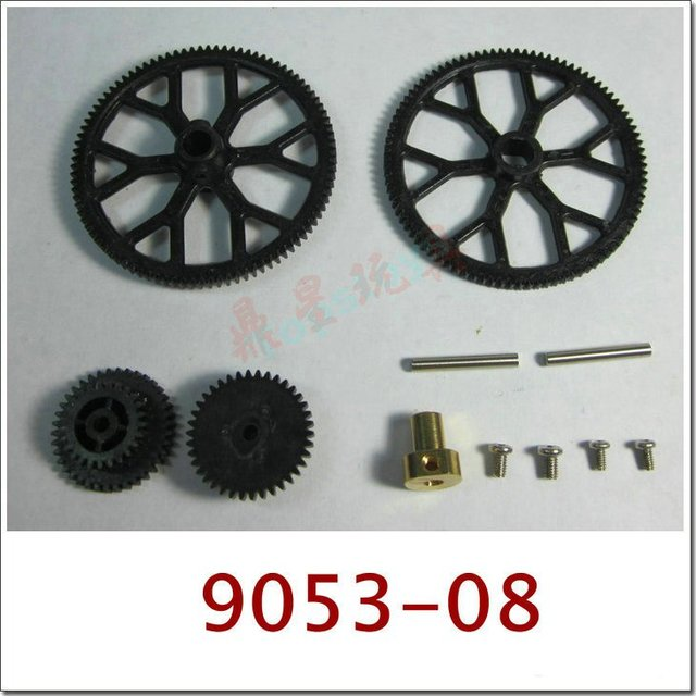 9053 RC helicopter spare parts Main gear set 2 big gear and 2 small drive gear /double horse shuangma  9053-08