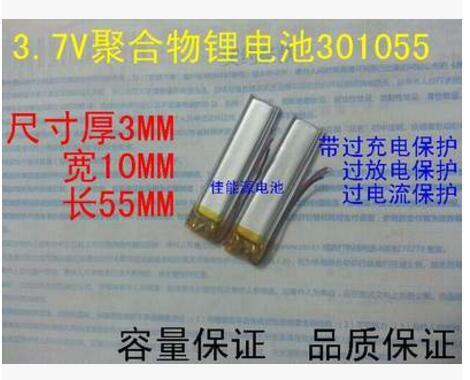 3.7V lithium polymer battery 301055 100MAH point reading pen recorder camera pen steelmate Rechargeable Li-ion Cell
