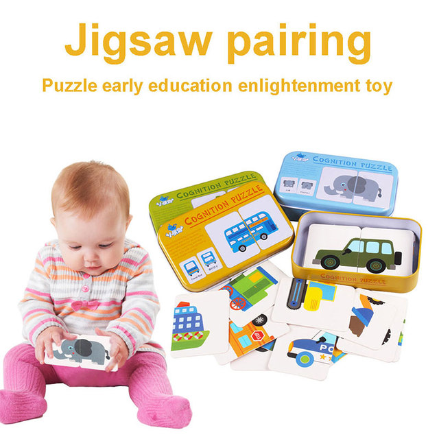 Puzzle Toys Iron Box Interesting 3d puzzle Toy Bedroom Multicolor Toys Puzzle Craft kit Educational toys for children