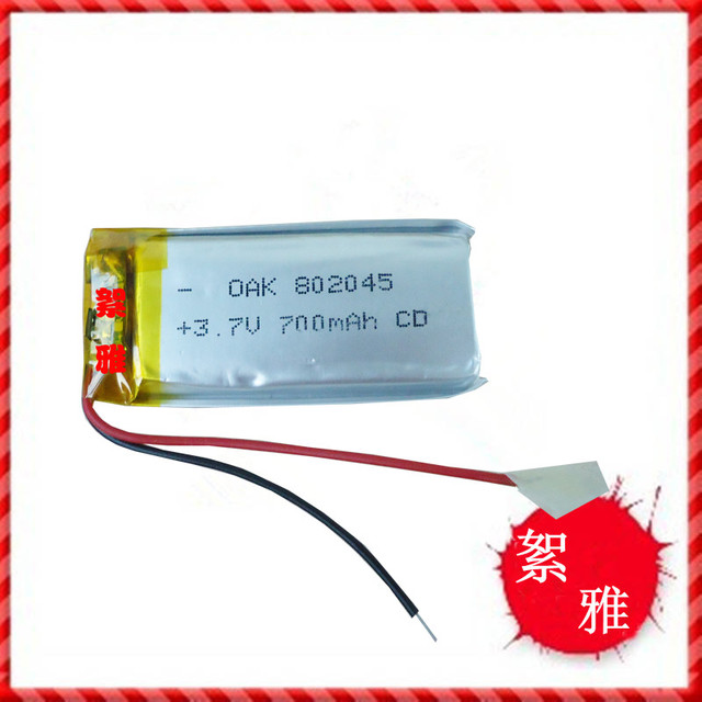New Hot A 3.7V polymer lithium battery 802045 082045 MP3 MP4 wireless telephone 700MAH Rechargeable Li-ion Cell