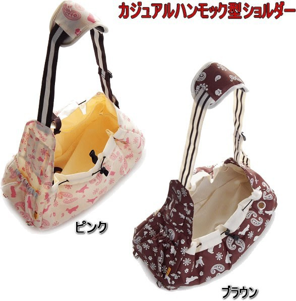 Free shipping soft printing folded dog carriers  pet totes mascotas