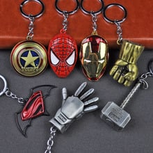 Metal Marvel Avengers Captain America Shield Keychain Spider man Iron man Mask Keychain Toys Hulk Batman Keyring Key Gift Toys