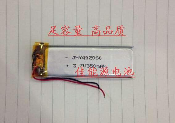 3.7V polymer lithium battery 602080 1200MAH sound recorder wireless headset Rechargeable Li-ion Cell