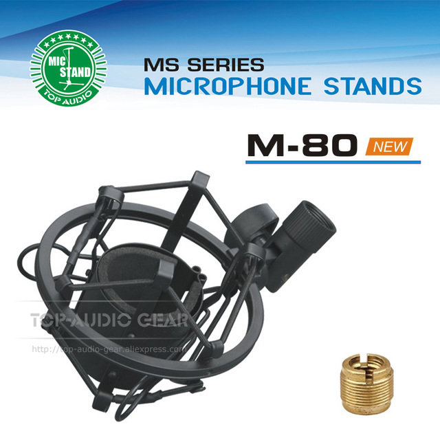 High Quality Metal Dynamic Condenser Studio Recording Microphone Shock Mount Mic Holder Clip Clamp Mike Stand Suspension Spider