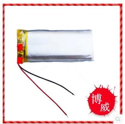 3.7V 902060 1200MAH MP4 5 polymer lithium battery PSP game GPS navigator battery Rechargeable Li-ion Cell