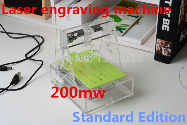 200MW Mini DIY Laser engraving machine micro engraved 7*7CM Automatic carving