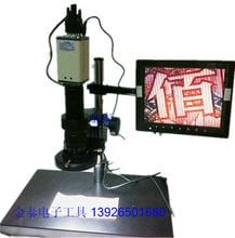 Vga digital microscope 130 electronic microscope hd video microscope vga