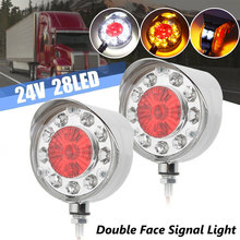 Turn Signal Lights Tail Lights Bright Signal Lamps Tractors Side Marker Light 24V Double Color Universal 28LED