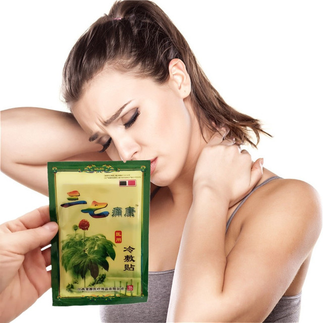Relieve pain Notoginseng Essential Oil Joint Pain Patches 8Pcs/bag Chinese herbal patches for Neck Back Body Relaxation GY-21