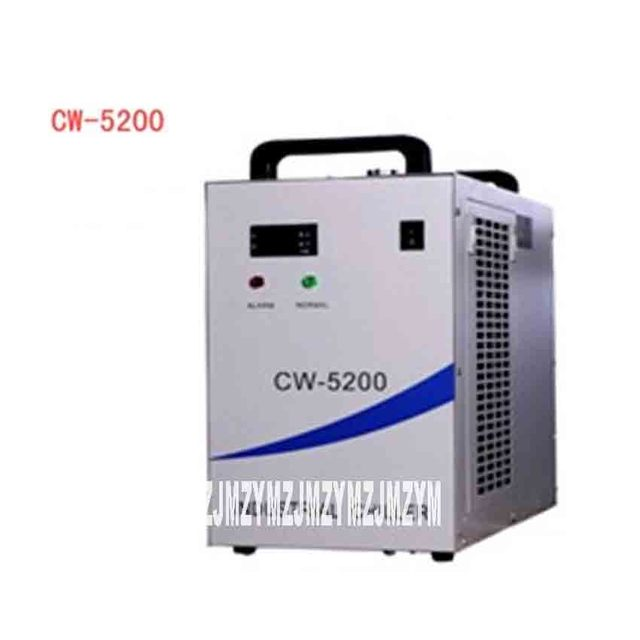 CW-5200 Refrigeration Type Industrial Chiller Water Tank Laser Machine Parts Laser Water Chiller 110V/220V 2.4~3.1A  16 L/min