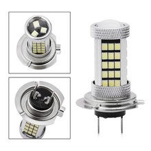H7 2835 63LED Car Auto Projector Fog Running Light Worklight Lamp High Power