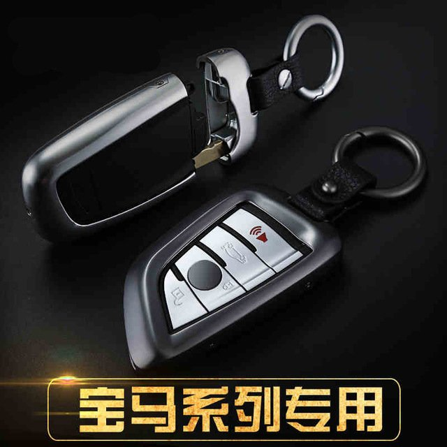 Aluminum alloy Key Cover Case Holder Key Chain Cover Remote For BMW Key Case 1 3 5 6 7 Series X1 X3 X4 X5 X6 Key Cover