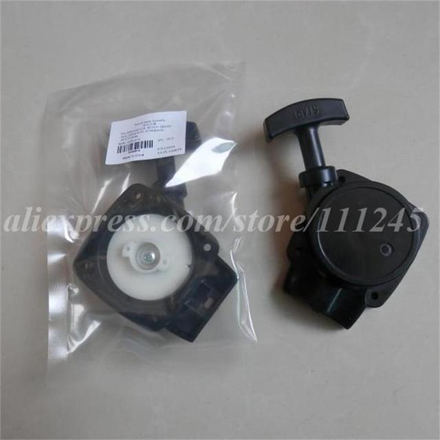 RECOIL STARTER  ASSEMBLY 2T FOR CHINESE 1E34F  2 STROKE SPRAYER BRUSHCUTTER  PULL START ROPE HANDLE  PULLY REWIND TRIMMER PARTS
