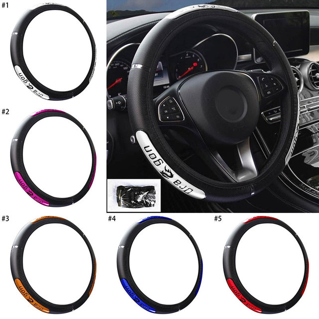 Cars 15 Inch Decoration Steering Wheel Wrap Durable Protection Dish Sets Universal Steering Wheel Steering Wheel Covers