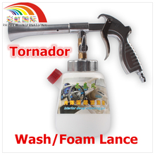 2015 New Karcher Foam Gun Car Wash Cleaning Gun Lance Water Sprayer foam nozzle /high pressure washer