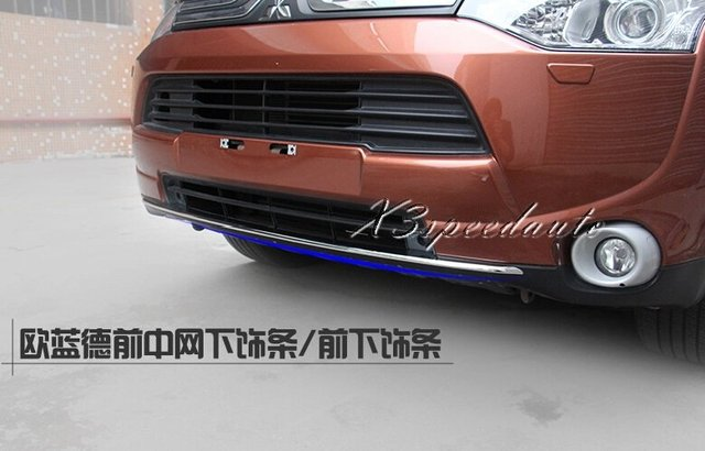 Car Styling Front Center Bottom Grill Grille Trim Cover For Mitsubishi Outlander 2013-2015