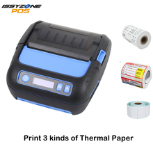 IssyzonePOS 80mm Sticker Label Receipt Thermal Printer USB Bluetooth Portable Printer 1D 2D Barcode Printing for Retail