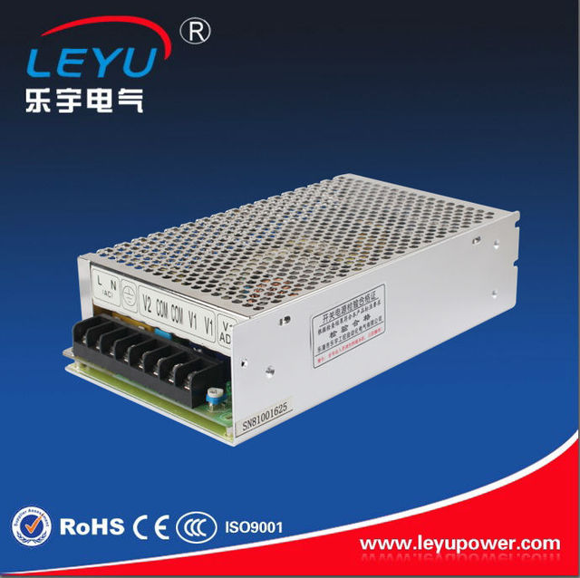 small in size Leyu 120W Dual output power Leyu D-120A power AC to DC 5V 12A ,12V 5A Switching power supply