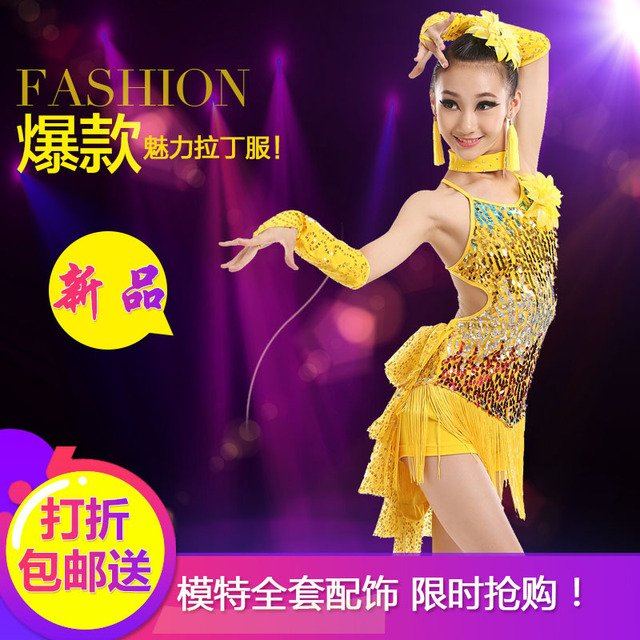 Latin Dance Children's Costumes Sequins Fringed Dress Girls Dance Costumes Children's Exam Competition Performance Clothing