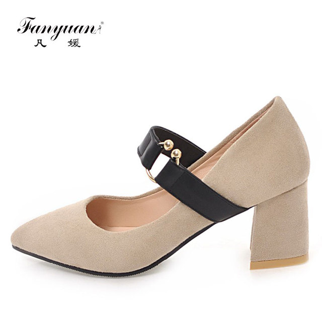 Fanyuan Women Shoes 2018 Yellow Black Beige Microfiber Ladies heel shoes Pointed toe party wear shoes Novelty Girl's sexy heels