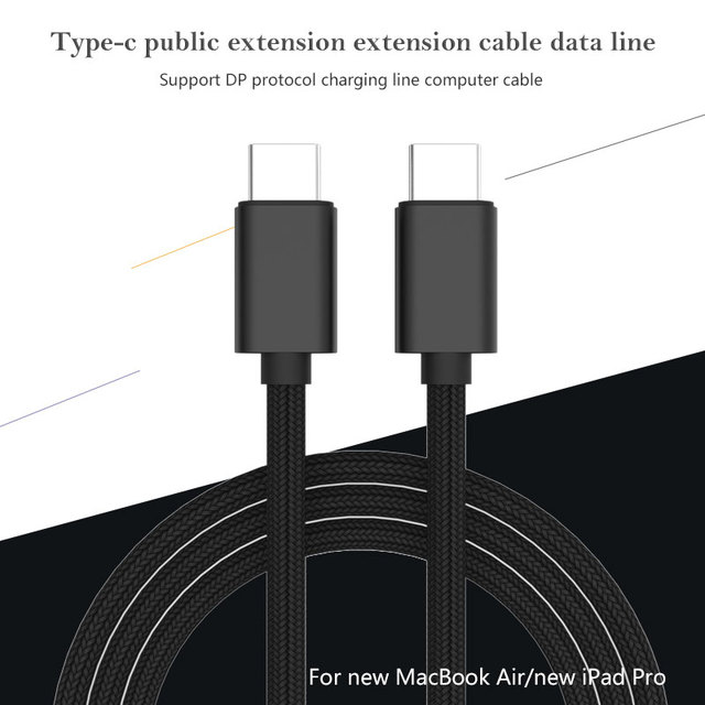 Universal Charging Cable Male To Male OTG Type-C Cable Super Speed Durable Data Cable Fast Charging for New IPad Pro