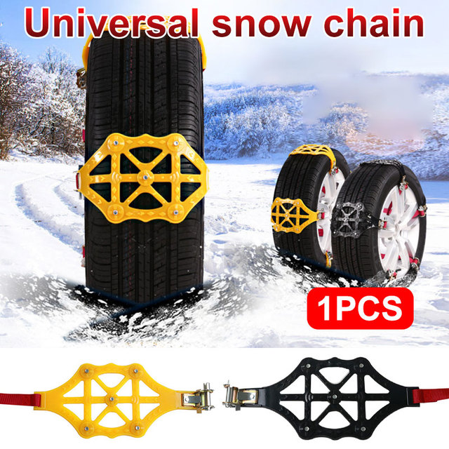 Anti-Skid Chains Emergency Climbing Mud Ground Vihecle Tyre Universal Easy Installation Roadway Safety Accessories TPU Yellow