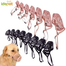 Pet Dog Muzzle Safety Dogs Muzzle for Pet Dog Mask Bark Mesh Breathable Mouth Grooming Adjustable Anti Stop Bite Dogs Supply 30