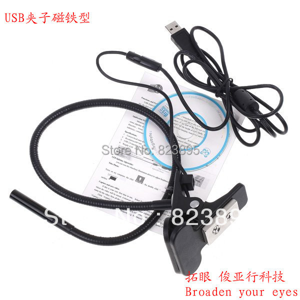 Broaden your eyes USB 5M COMS water-proof IP66 borescope  Clip and magnet dual purpose diagnostic endoscope camera
