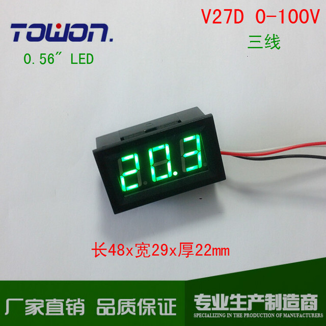 "0.56"" DC Digital Voltmeter Panel DC 0-100V Mini Green LED Voltage Digital Panel Meter DC Power Monitor"