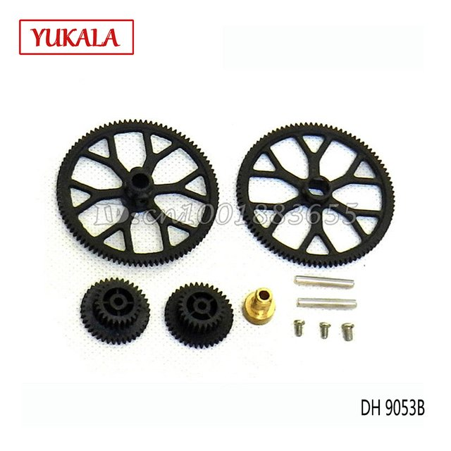Wholesale/Double Horse DH 9053B spare parts Top/bottom main gear 9053B-08 for DH9053B RC Helicopter  from origin factory