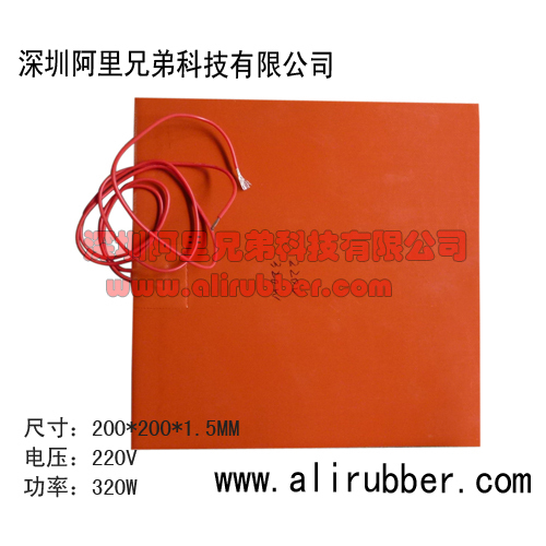 """CE/TUV Certificate 12V Silicone Heater for 3D Printer (6""""by6"""") 150w"""