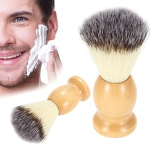 1PC Professional Men's Shaving Brush with Wooden Handle Pure Nylon For Men Face Cleaning Shaving Mask Cosmetics Tool
