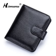 Short Female Leather Wallet Easy Carry Women Wallet Fashion Dollar Price Card Holder Lady Purse Female Wallet Genuine Leather