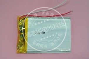 3.7V polymer lithium battery, 293450 MP3 MP4 Bluetooth wireless headset, DIY gift 500MAH Rechargeable Li-ion Cell