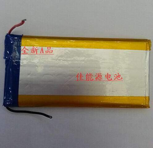 3.7V polymer lithium battery 905590 5200MAH mobile power Tablet PC DIY gift Rechargeable Li-ion Cell