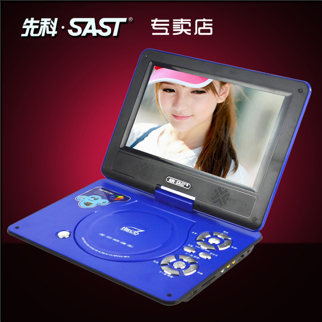 S for ast xianke fl-118a 12 portable mobile dvd portable evd player small hd tv